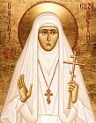 Holy New-Martyr Elisabeth, pray to God for us!